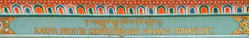 monastary-karma-dubgyud-chhoekhorling-manang